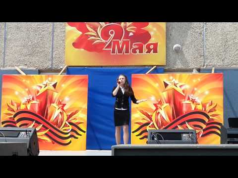 "Рябиченко Юлия песня ""Звезда"" г. Арсеньев"