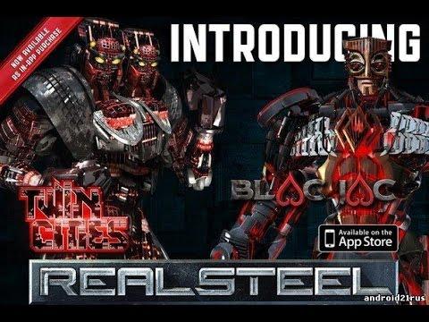 Живая сталь(Real steel)-Твин Ситис уничтожат Атома(бой до последнего)