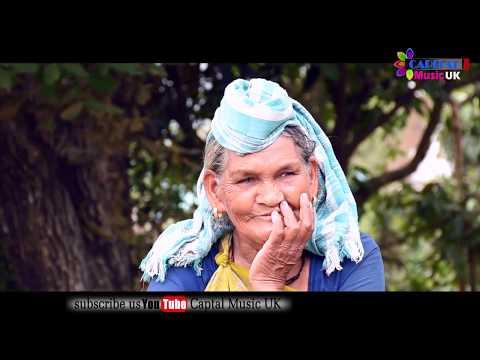 latest uttrakhandi songs || Karchwada Karchod || Singer: Sangeeta Panwar || Capital Music UK