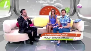 Мехди Эбрагими Вафа в прямом эфире  RU TV Часть 1