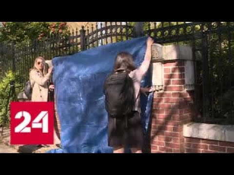 Захарова: США захватили российское генконсульство - Россия 24
