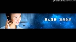 on9 no limit ....中國移動香港客戶熱線 -- 黃小姐 thumbnail