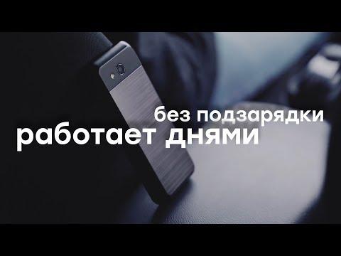 Philips представляет: кнопочный телефон Xenium E580