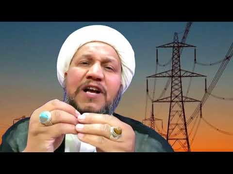 الكهرباء  .. المشكلة الأزلية الخالدة في العراق  ... الى متى  ؟
