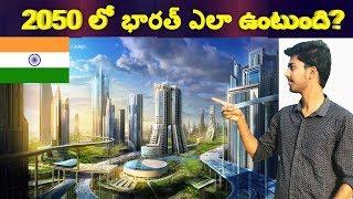 India in 2050 || Future Predictions