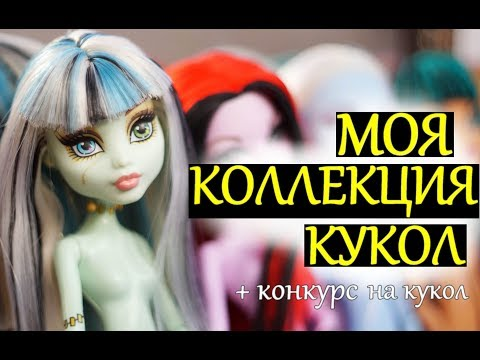 Сравнение ОРИГИНАЛА и ПОДДЕЛКИ Эвер Афтер Хай Эппл Вайт Куклы Монстер Хай и ЭАХ