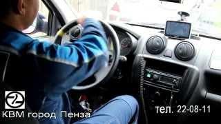 Автоинструктор Денис Осокин. Правильная посадка за рулем