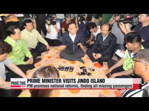 Prime Minister Chung Hong-won promises to find missing ferry passengers