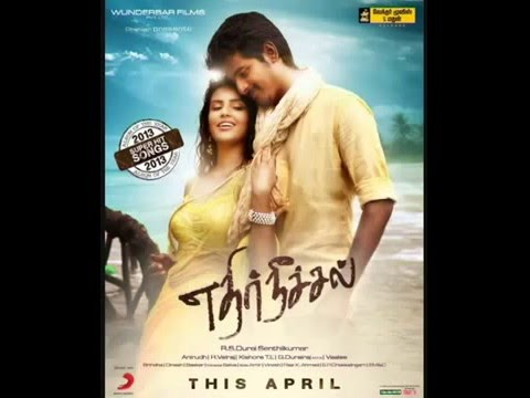 Ethir Neechal Climax BGM - Calm Before The Storm