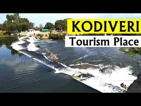 kodiveri Dam/ waterfalls,Best Place  For Summer Vacation , கொடிவேரி அணை