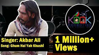 Ghum hai ya Khushi hai to |Street Singer | Harmonium Player | Hidden Talent | Kook