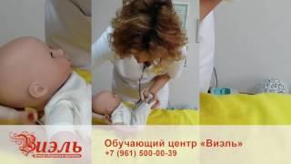 Обучение детскому массажу - Центр Виэль