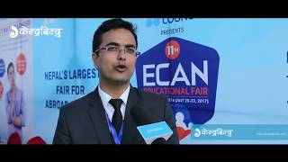 1st day of 11th ECAN Educational Fair 2017