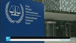 الجنائية الدولية تتهم وكالة الاستخبارات الأمريكية بتعذيب المعتقلين في أفغانستان