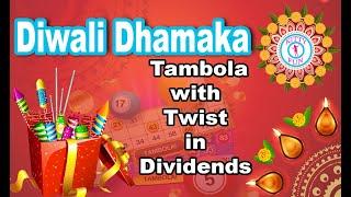 Diwali Dhamaka Tambola with Twist | Diwali Tambola for Kitty Parties