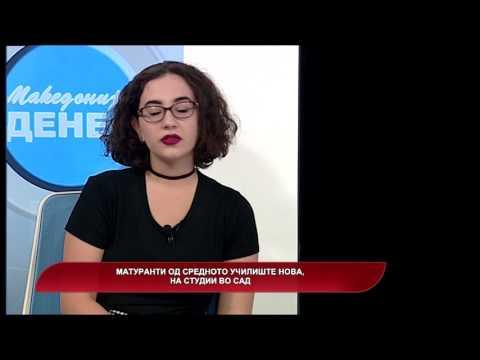 NOVA's class of 2017 graduates, Tamara Barsova, Mia Sheshova and Leon Ristov, on 24 Vesti TV