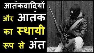 Pulwama Attack: Eradicate the terrorists and terrorism PERMANENTLY | Hindi | Priyank Singhvi