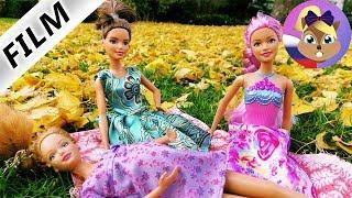 Истории Барби | У каждого свои таланты | Барби на прогулке с беременной сестрой | Барби все серии