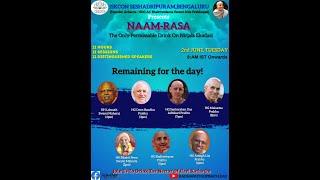 नाम-रस उत्सव - निर्जला एकादशी पर || Naam-Rasa Celebrations on Nirjala Ekadashi - Part 2