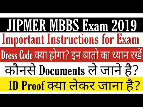 JIPMER MBBS exam 2019 important instructions for exam ! Dress code &  documents required for JIPMER