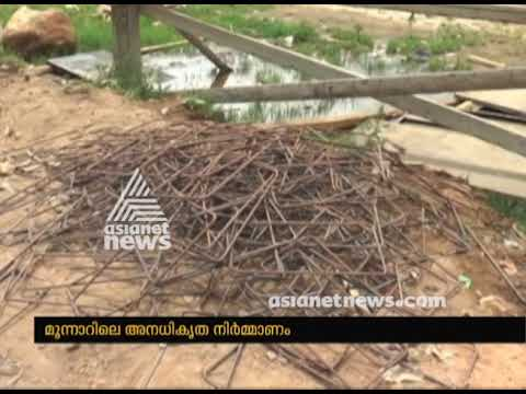 Revenue official took action against Grama panchayat 's Unauthorised Construction  in Munnar
