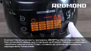 Кокосовый поцелуй в мультиварке Redmond M90