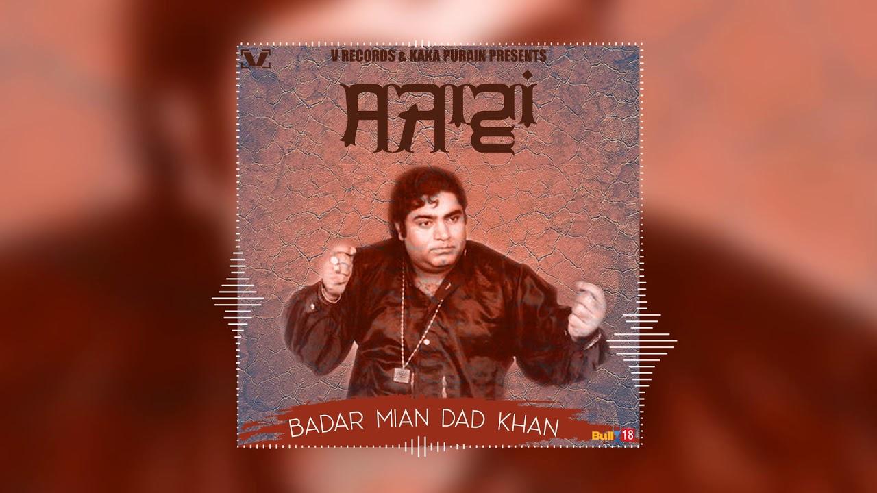 Download Sajaawan - Full Song 2019   Badar Mian Dad Khan   New Sufi Songs 2019   V Records