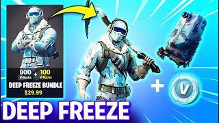 *NEW* FORTNITE FROSTBITE SKIN, MOUNTED TURRET, NFL SKINS AND MORE!! /playing with subscribers (LIVE)