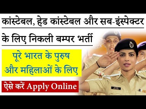 ITBP Recruitment 2018 Online Apply at recruitment.itbpolice.nic.in