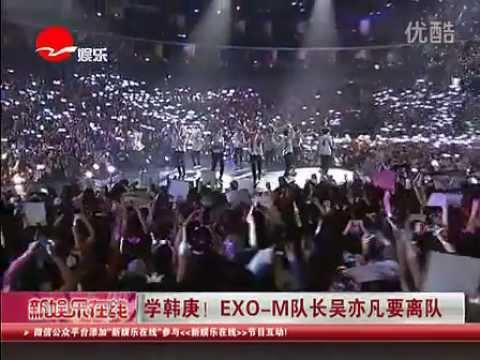 EXO M Kris leaving EXO Wu Yi Fan (CH) (SUMMARY DESCRBOX) 140516