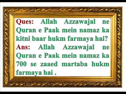 Quran Namaz 42