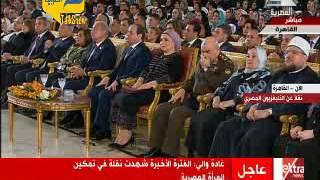 فيديو.. غادة والي: عيد الأم تحول إلى احتفال رئاسي