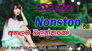 sinhala nonstop mp3 videos, sinhala nonstop mp3 clips