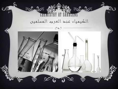 +Muhammad Ibn Zakariya Al-Razi /  محمد بن زكريا الرازي وتخصصه في الكيمياء الحديثة