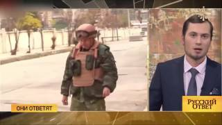 КАК РОССИЯ МСТИТ ЗА СВОИ ПОТЕРИ В СИРИИ AS RUSSIA TAKING REVENGE FOR THEIR LOSS IN SYRIA