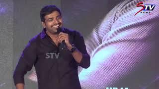 Sathish Speech at Gorilla movie Audio Launch | Jiiva, Shalini Pandey |STV