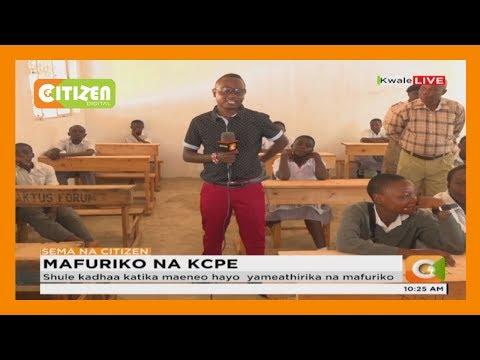 Matayarisho ya KCPE