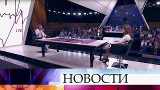 НаПервом канале премьера программы «Насамом деле» сДмитрием Шепелевым.