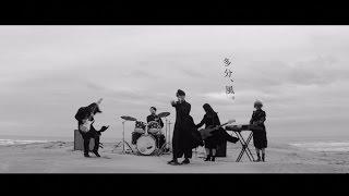 サカナクション / 多分、風。 -teaser movie-