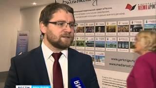 В КЗЦ ''Миллениум'' подвели промежуточные итоги проекта ''Библиотеки ярославской семьи''