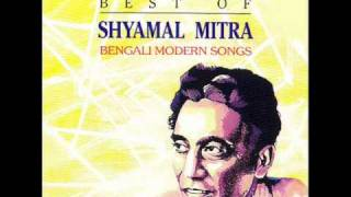 Video Sediner Sona Jhora Sandhya -Shyamal Mitra download MP3, 3GP, MP4, WEBM, AVI, FLV Mei 2018