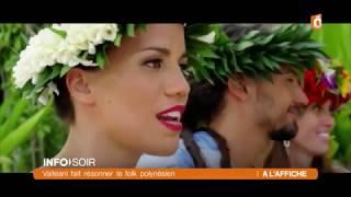 Vaiteani, un duo qui fait résonner le folk polynésien