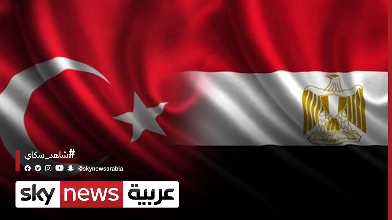 استئناف المحادثات المصرية التركية بشأن تطبيع العلاقات  - نشر قبل 52 دقيقة