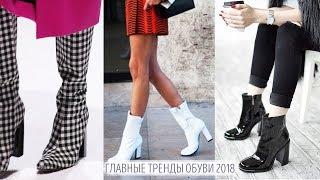 Стиль, Тренды, Мода