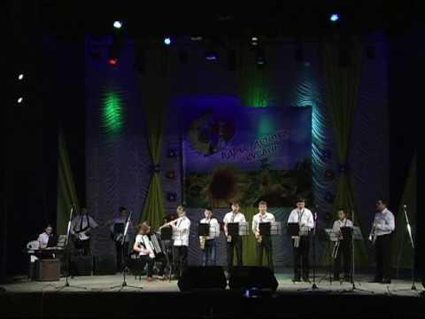 """Детский эстрадный оркестр Си-джаз """"фигурный вальс"""" ДШИ станицы Тбилисской"""