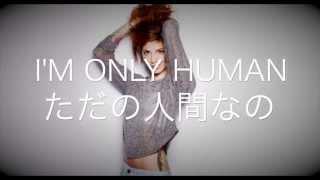 HUMAN-CHRISTINA PERRI (日本語訳・歌詞付き)