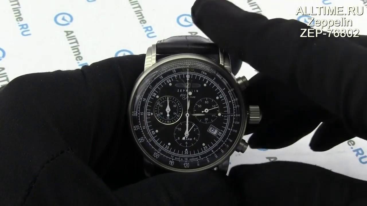 Мужские часы Zeppelin Zep-76701 Мужские часы Casio EFR-526D-5A