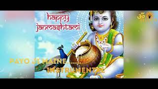 Payo ji maine ram ratana..... Instrumental by Abhishek ravi & dinesh ghimire