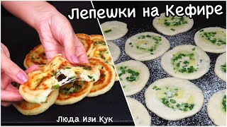 FLATBREAD WITH CHEESE AND GREEN ONIONS recipe