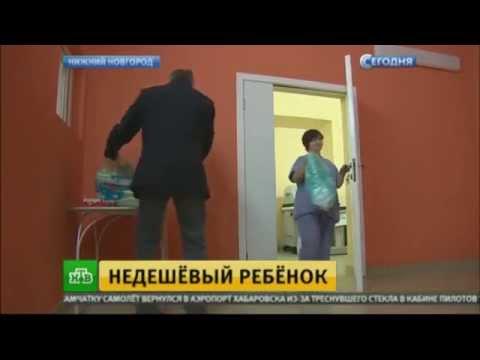 В нижегородском роддоме ввели поборы с будущих родителей